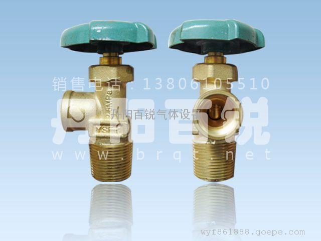 液化石油气瓶阀-煤气阀-液化气瓶阀-钢瓶阀图片