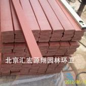 北京环保钢芯座椅条厂家批发价格