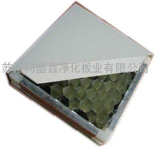 江苏隔音铝蜂窝手工板价格