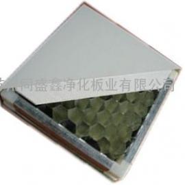 上海隔音铝分蜂手工艺板价格