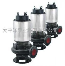 不锈钢自动搅匀潜水泵JPWQ