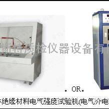 ZY6173固体绝缘材料电气强度试验机(电气介电强度试验仪)