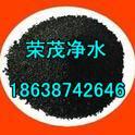 安徽无烟煤滤料|净水材料无烟煤滤料|合肥无烟煤滤料生产厂家