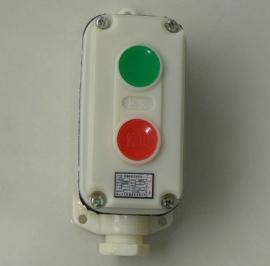 LA5821-2防爆按钮,复合防爆开关