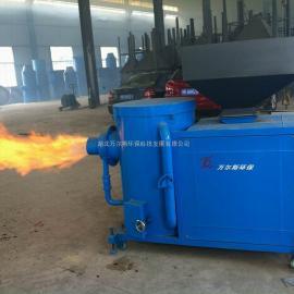 湖北ZRG系列生物质燃烧机