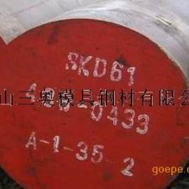 供应日本日立SKD61热作模具钢