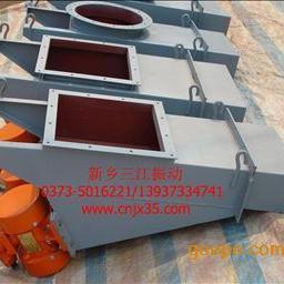 优质电机振动给料机|供应加料机厂家