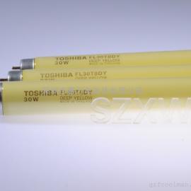 东芝防紫外线黄光灯管30W FL30T8DY