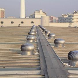 供应(YB)涡轮通风器