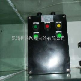BQC8050正反转型防爆磁力起动器