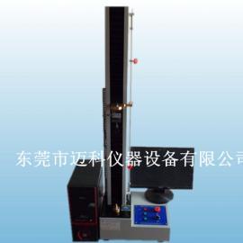 电脑式单柱拉力试验机(东莞、深圳厂家直销)