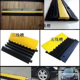 线槽减速带,多孔线槽减速带,优质橡胶线槽减速带出厂价直销