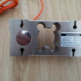 称重传感器 LSZ-S65 苏州专业厂家生产