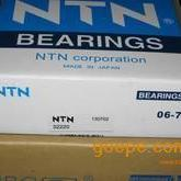 供应原装进口NTN NKI85/26滚针轴承