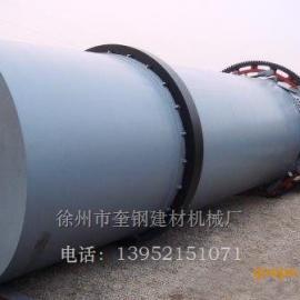 2.4X18米回转滚筒烘干机 滚筒干燥机