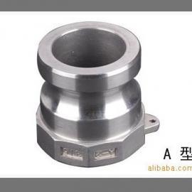 不锈钢快速接头,内丝A型快速接头,铝合金快速接头