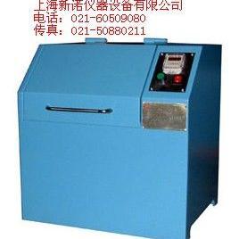 ZDM-50振动磨 ZDM50振动磨