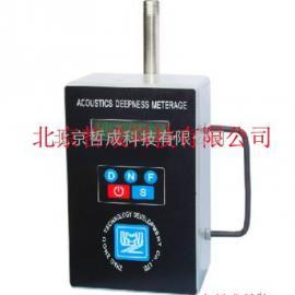 无线数显水位探测仪北京价格