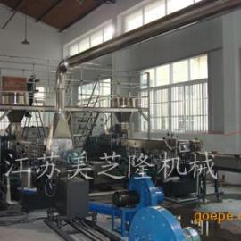 南京双螺杆造粒机 平行共转双螺杆造粒机