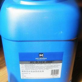 环保型高效油墨清洗剂HL-DJQX-066