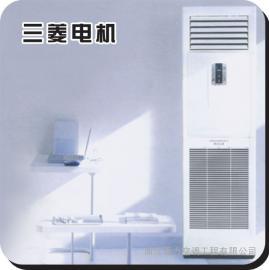 杭州三菱电机进口中央空调销售