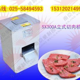 小型切肉机切肉机价格