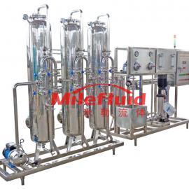 水处理反渗透系统#反渗透膜分离技术