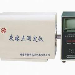 灰熔点测定仪-专业研制灰熔点厂家|智能灰熔点价格