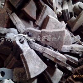 锤头,打砂机锤头,合金锤头,制砂机锤头