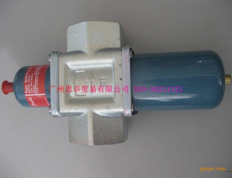 WVFX32-40水量调节阀