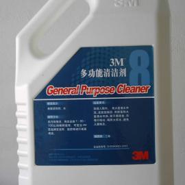 3M多功能清洁剂