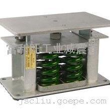 弹簧避震器 弹簧隔振器 弹簧减振器 弹簧防震器