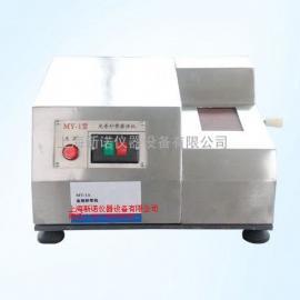 MY-1光谱砂带磨样机 不锈钢光谱砂带磨样机