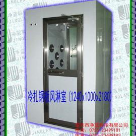 语音系统标准风淋室