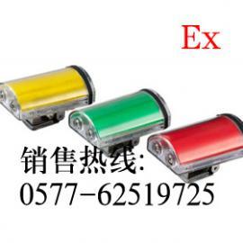 YJ1800强光防爆方位灯/LED方位灯