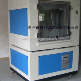 KXT1410防尘尘试验箱-砂尘试验箱-IP防尘试验箱