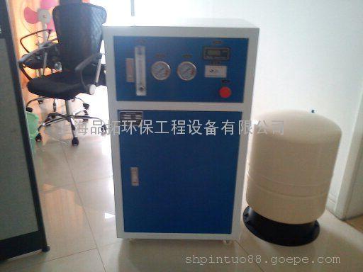 PT-RO-SHY20L生化仪专用纯水机