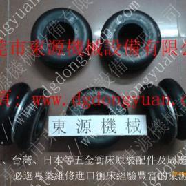 国产、日本、台湾等进口高速冲床滑块/冲头平衡气囊,东源专业