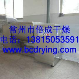 槽型混合机常州倍成供应混合机混粉机设备