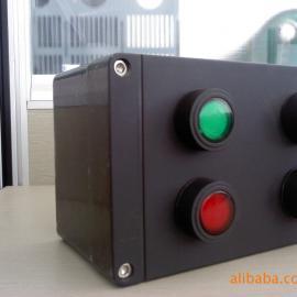 防爆指示灯,8018D防爆按钮