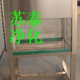 升降玻璃洁净工作台