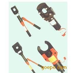 液压线缆剪 D020-D023