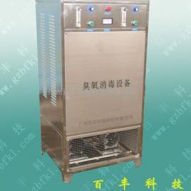 内江臭氧发生器厂家>臭氧水机价格