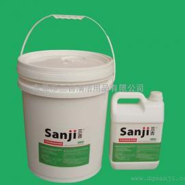 环保地板蜡 水性地板蜡 液体地板蜡的价格