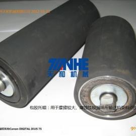 实拍:包胶托辊 橡胶托辊 铸胶托辊 生产厂家 浙江湖州