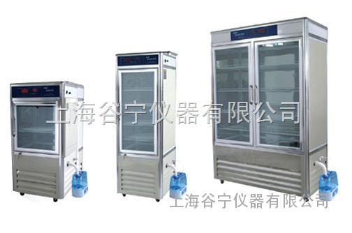 智能人工气候箱,数显人工气候箱PRX-250C