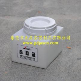 超小型储运桶 PE