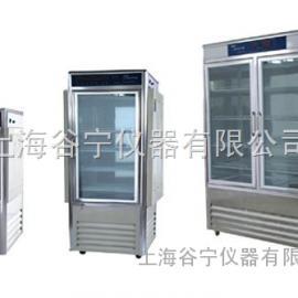 数显生化培养箱SPX-250