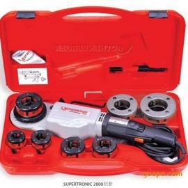 供应德国罗森博格手持电动套丝机SUPERTRONIC 2000