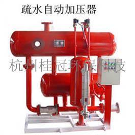 疏水自动加压器  浙江疏水自动加压器